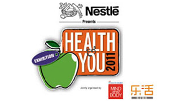 Come experience Health and You 2011