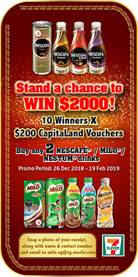 Win $2000* with purchase of any 2 drinks!