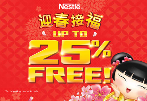 The Big Chinese New Year Deal is in Town - Up to 25% free for participating products!