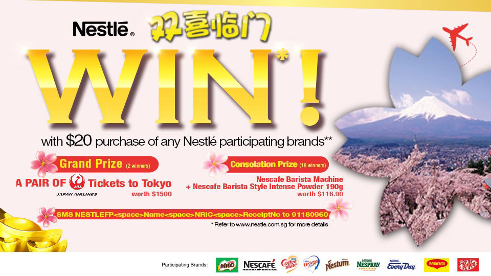 Nestle jurong factory address