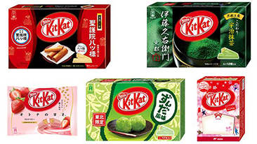 The world's first ever KitKat boutique opens in Japan